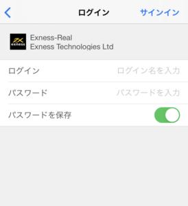 MT4アプリでログイン